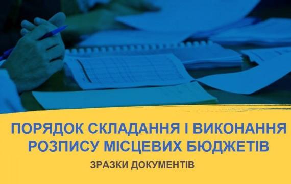 540cf865d0c955278c7a99edb667859f