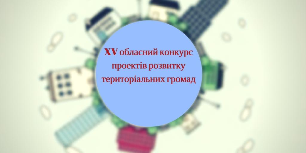 КРАЩІ (1)